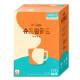 슈프림골드 커피믹스 170T +테이블팟증정