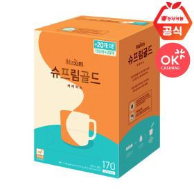 Maxim/Coffee Mix/170T/3T/Giveaway