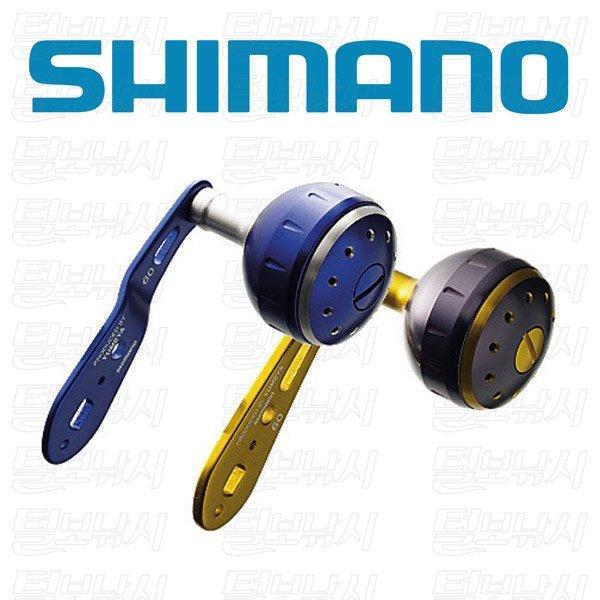 시마노 전동환 알루미늄 핸들/GOLD 600/1000 상품이미지