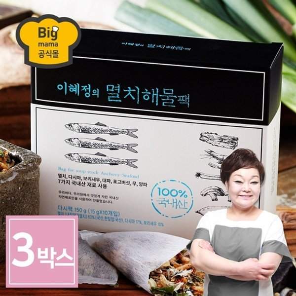 빅마마 이혜정 SK 빅마마 이혜정의 멸치 해물 다시팩 (15g x 10개) 3팩 상품이미지