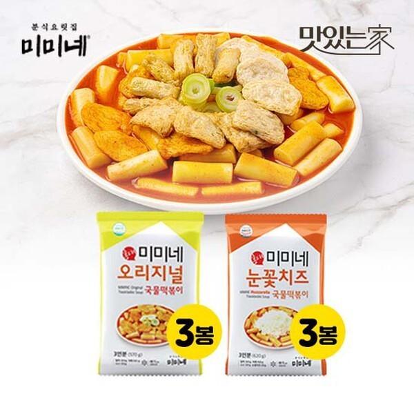 미미네 오리지널 떡볶이 3봉 + 눈꽃치즈 떡볶이 3봉 총6봉 상품이미지
