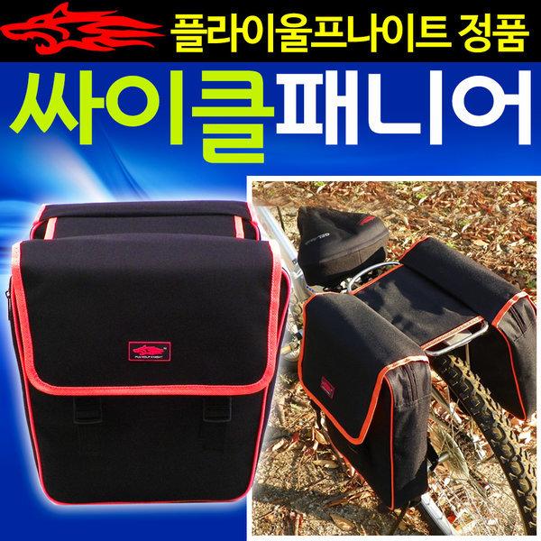 SMN 자전거짐받이가방 안장패니어 투어백 여행 캐리어 상품이미지