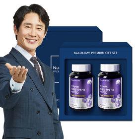 루테인 오메가3 비타민D 2병 6개월분
