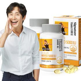 시그니처 비타민D 5000IU 90캡슐 x 2병