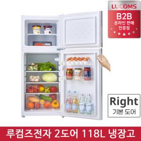 R11M01-W 소형냉장고 118L 2도어 기본-우열림(Right)