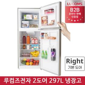 R29M01-S 소형냉장고 297L 2도어 기본-우열림(Right)