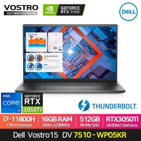 DELL Vostro 15 7510-WP05KR 인기 사무용 노트북