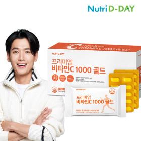 비타민C 1000  골드 1박스 150정 대용량