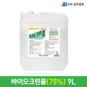 [진로발효] 살균소독75% 바이오크린콜 9L