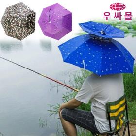 야외 머리에 쓰는 아이디어 캠핑 방풍 양산 모자 우산