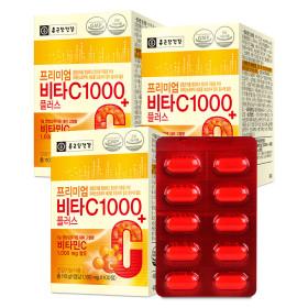 종근당건강 프리미엄 비타C 1000플러스 100정 3박스