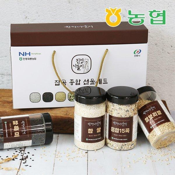 와룡농협  친정나들이 잡곡 4종 선물세트(혼합15곡+찰흑미+찰보리쌀+찹쌀) 상품이미지