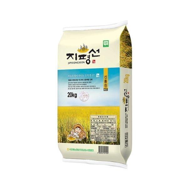 홍천철원 서김제 농협 지평선 신동진 20kg 20년산 특등급 상품이미지