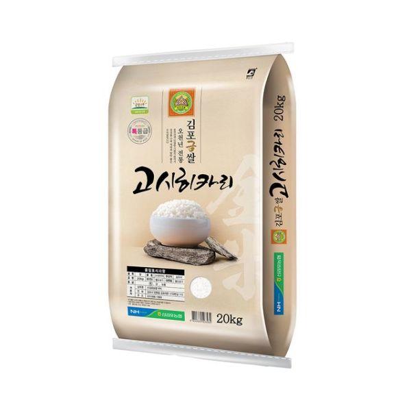 신김포 농협 고시히카리 20kg / 최근도정 상품이미지