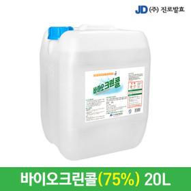 바이오크린콜 20L 뿌리는소독제 에탄올75%