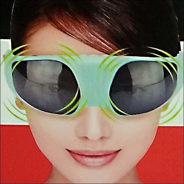 B182/눈건강/눈안마기/눈진동안마기/눈전동안마기 상품이미지