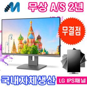 27UF10  4K UHD HDR LG IPS패널 400cd 멀티스탠드 무결