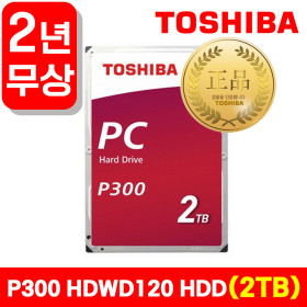도시바 P300 HDD SATA3 3.5 2TB HDWD120 하드디스크