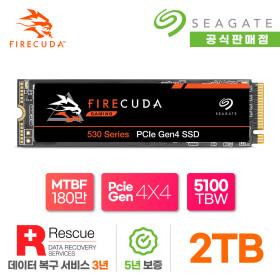 파이어쿠다 530 M.2 NVME SSD PCIe 4.0x4 2TB + 3D TLC