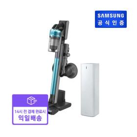 [삼성전자] 삼성 제트2.0 무선청소기 VS20T9257SECD 청정스테이션