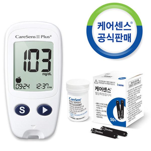 케어센스2플러스 혈당측정기 +시험지110장+침210+솜100 상품이미지
