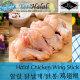 닭고기 닭봉/Halal Chicken Wing Stick (태국산 할랄)
