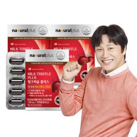 내츄럴플러스 간건강 밀크씨슬 60캡슐 3박스