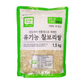 (1+1)진도유기농_찰보리쌀_1.5KG 봉