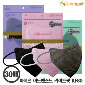 aer Advanced Light Fit Mask KF80 30 Sheets Summer V