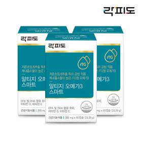rTG 알티지 오메가3 스마트 3박스 / 3개월분 (초임계)
