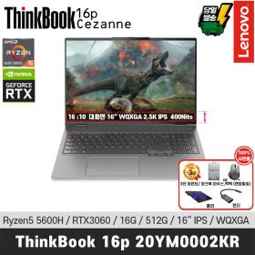 ThinkBook 16p 20YM0002KR 5600H/RTX3060/16G/512G/