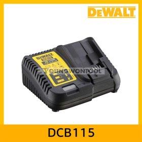 디월트 DCB115 10.8-18V 겸용 최신 충전기 DCB112