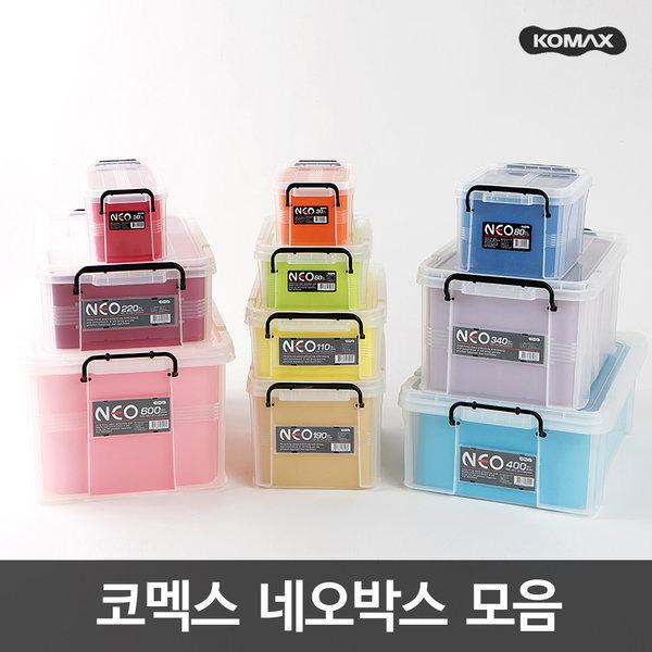 무료배송  코멕스 네오박스 3~60L 리빙박스 정리함 상품이미지