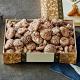 국내산 최상급 표고버섯 흑화고/선물세트500g