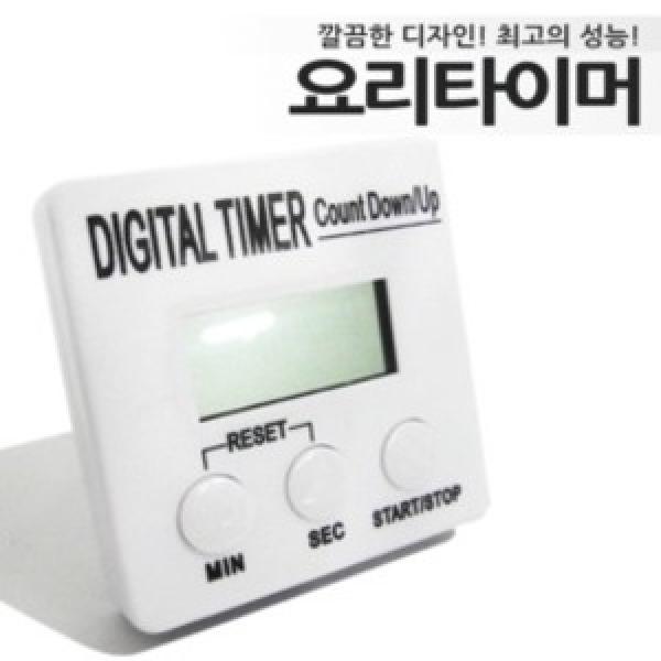 요리타이머 쿠킹타이어(4종)/요리온도계.온습도계 상품이미지