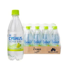 [시그너스] 스파클링 청포도 샤인머스켓 500ml 20병 탄산음료