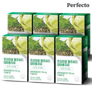 퍼펙토 프리미엄 햄프씨드 대마종자유 (30캡슐) 6박스