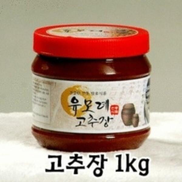 전통 고추장 1 kg / 국산 농산물/ 입맛 당기는 깊은맛 상품이미지