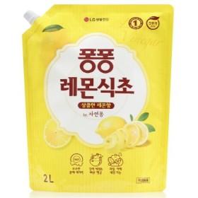 퐁퐁 리필 (레몬식초) (2L)
