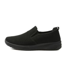 오디너리 ON 남녀공용 니트 경량 슬립온 신발 단화