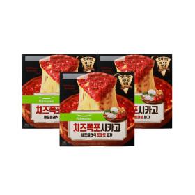 치즈폭포시카고피자 셰프클래식토마토 3판
