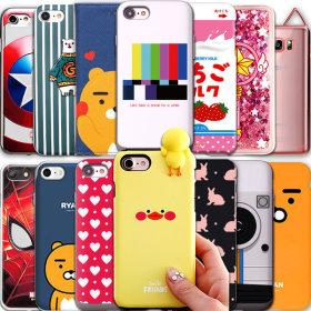 핸드폰/갤럭시A8/A7/A5/A3/와이드2/온7/X4/G6/아이폰s