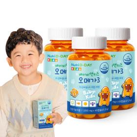 베이비 앤 키즈 오메가3 씹어먹는 오렌지맛 비타민 2병