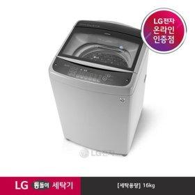 [LG][공식판매점]LG 통돌이 세탁기 T16DU (16kg)