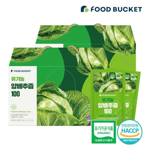 유기농 100% 양배추즙 100ml 60팩 HACCP인증 상품이미지