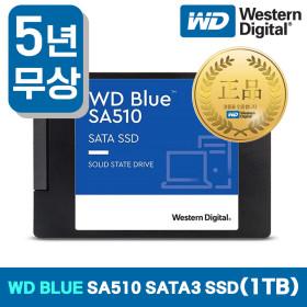 웨스턴디지털 WD BLUE 2.5 3D NAND SATA3 SSD 1TB 정품