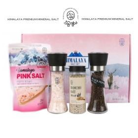 소금명가 함초소금+핑크솔트+통후추 그라인더 SET