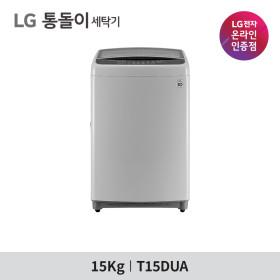 LG 통돌이 T15DUA 블랙라벨+ 세탁기 15kg DD모터