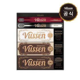뷰센 미백케어 3종 선물세트(7+15+28+칫솔4P)