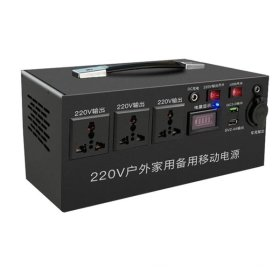 리튬 배터리 204ah 순정현파 파워뱅크 220v 고성능